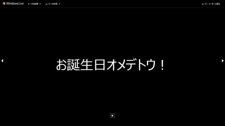 message_r