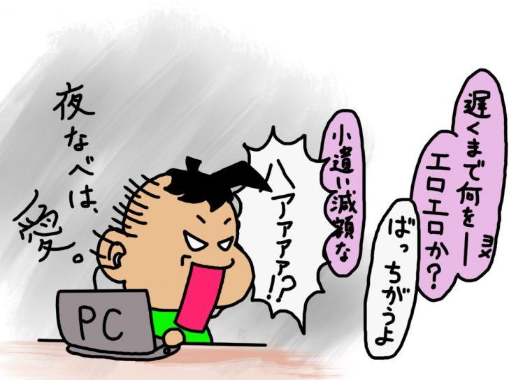 誕生日動画の作り方【Windowsムービーメーカー編】