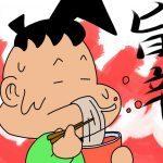 激辛カップラーメン蒙古タンメン中本が好きすぎて東京本店に行った話