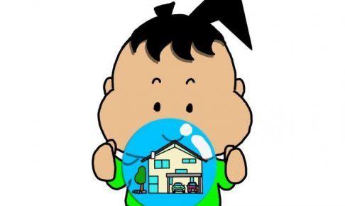 マイホームを建てるまでのブログまとめ【工務店×注文住宅編】