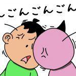 夫婦仲が悪い原因と特徴、改善するためのコツ2つ
